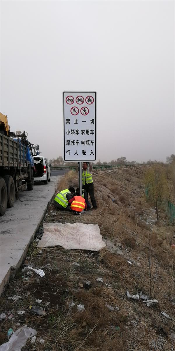 禁止一切小轿车农用车摩托车电瓶车行人驶入警示标牌