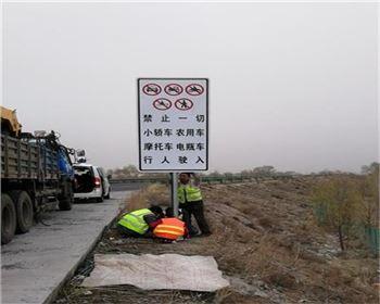 山西交通警示标牌-禁止一切小轿车农用车摩托车电瓶车行人驶入警示标牌