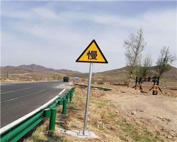 减速慢行道路警告万博手机iOS合作客户案例