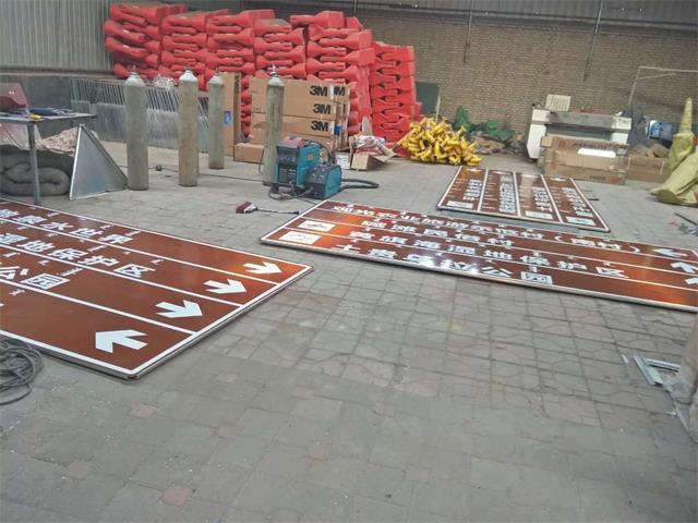 公园导视牌指示牌制作生产定制
