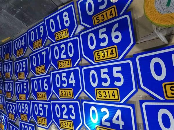反光路牌铝板安全标识牌限高标志限速牌交通指示牌